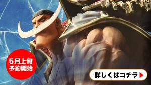 バナー_P.O.P ワンピース NEO-MAXIMUM 白ひげ エドワード・ニューゲート