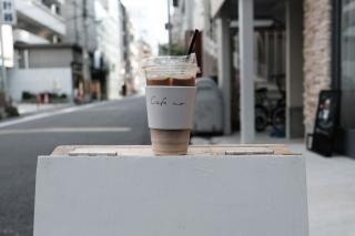 cafe-no_11.jpg