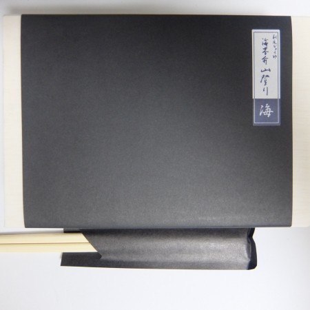 DSCF1790.jpg