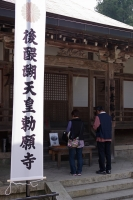 BL180402吉野山3-5IMGP1891