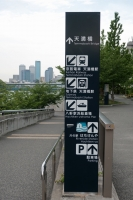 BL180516天満橋~京都2IMG_5395