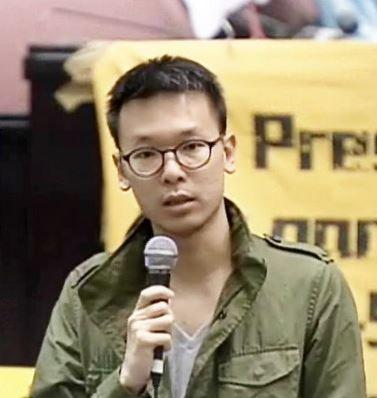 Baomin LinFeifan
