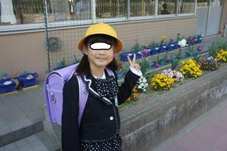 ブログ2 0411式 (2)