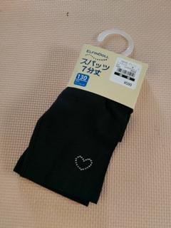 ブログ2 0423西松屋 (4)