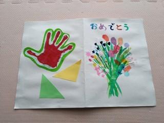 ブログ2 0510誕生会 (1)