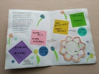 ブログ2 0510誕生会 (2)