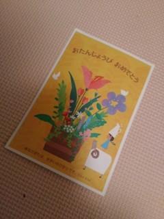ブログ2 0510誕生会 (3)