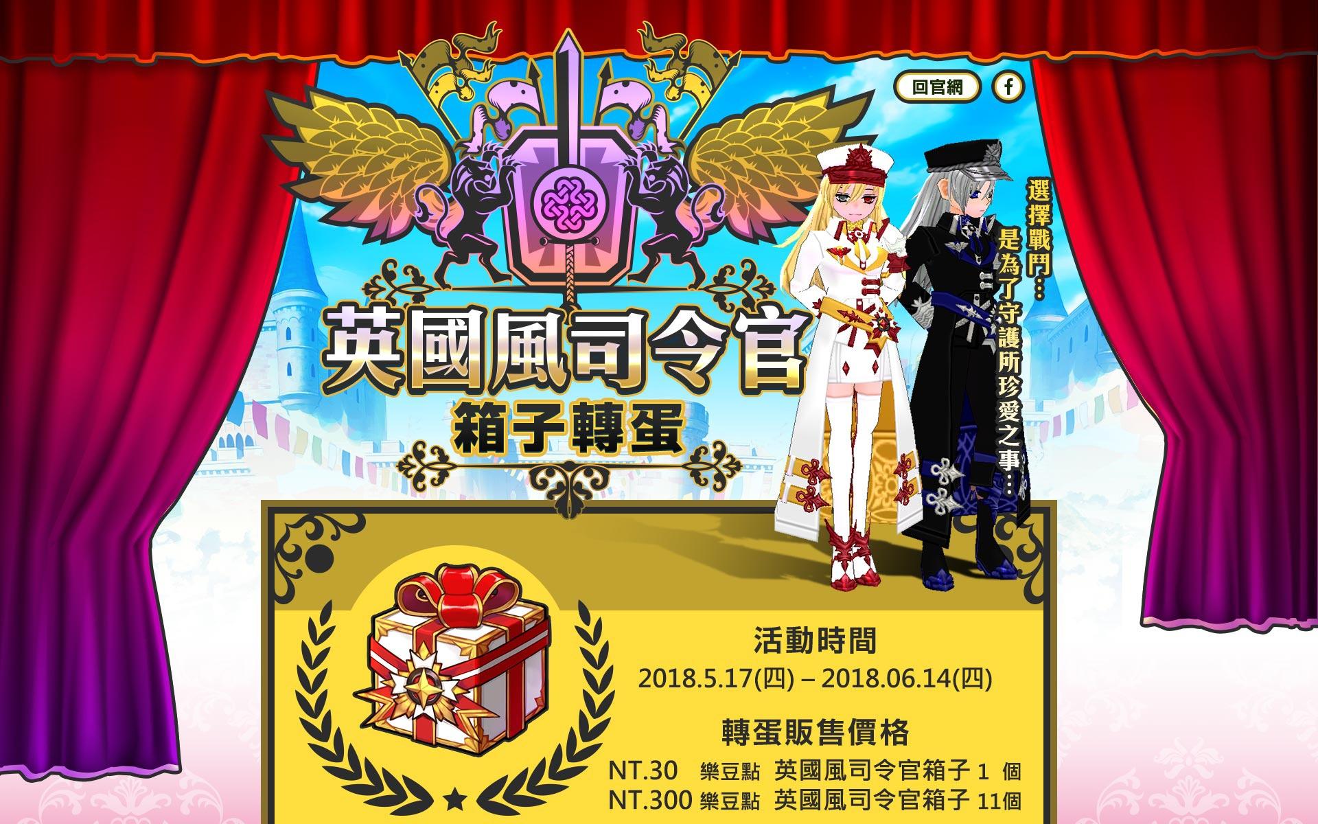 マビ台湾201805-2