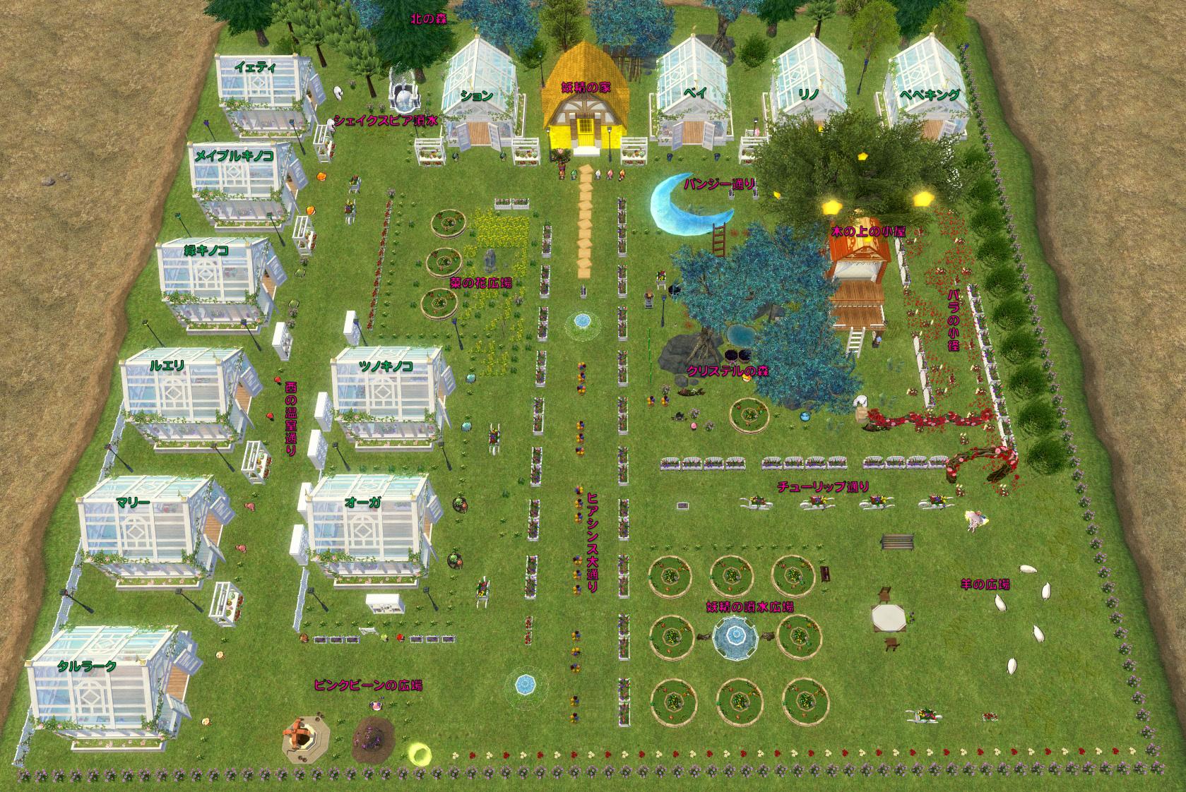 アーデニア浪漫農場全図