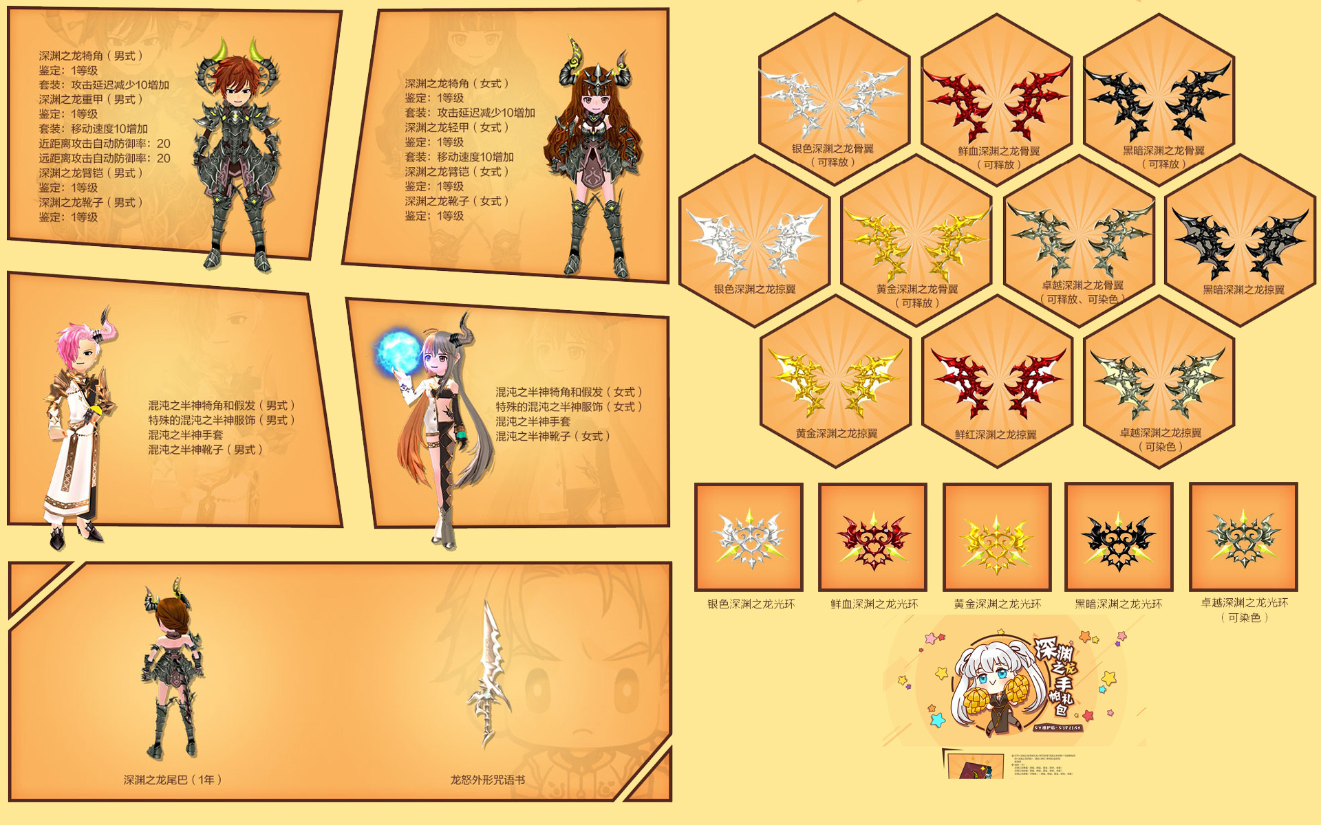 中国マビ180509-1