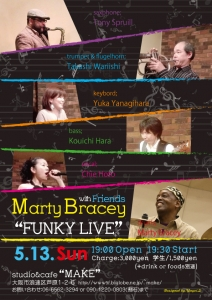 Marty Bracey with Friends LIVEⅩ