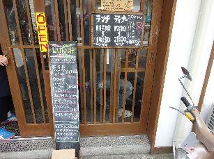 洋食エイト@平塚 (10)