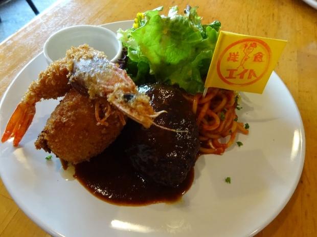 洋食エイト@平塚 (4)