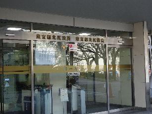 王子区役所 (2)