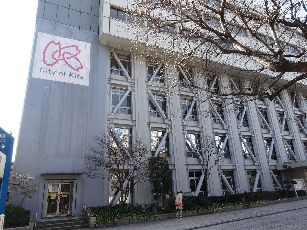 王子区役所 (3)