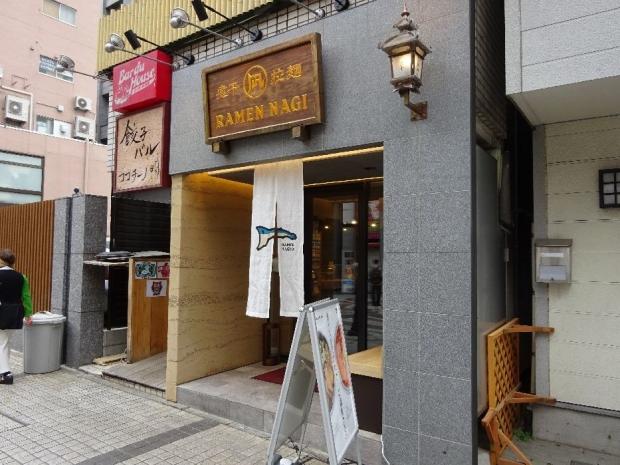 凪@川口 (1)