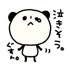 yjimage泣きそう
