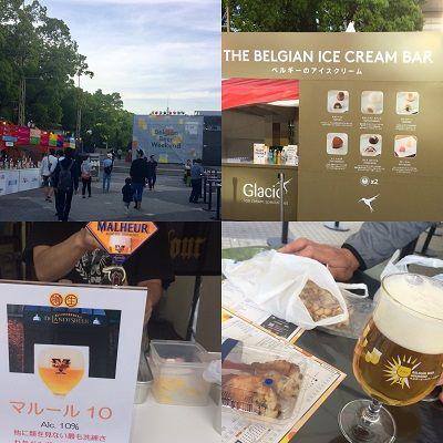 恒例のベルギービール祭り