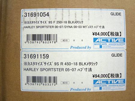 R9249791 のコピー
