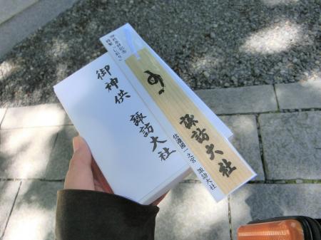 2018 春 長野13