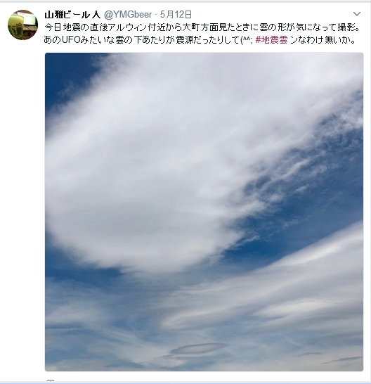 5 12 長野北部地震