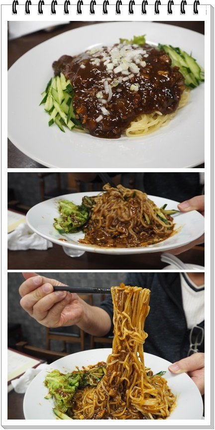 ザージャー麺123(肉みそ和えそば)