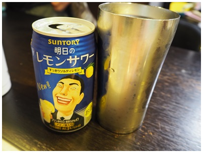 レモンサワー1
