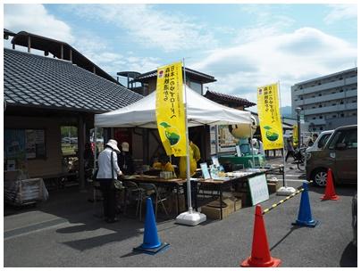 道の駅「田野駅屋」3