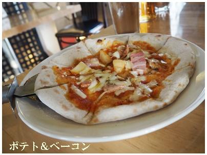ピザ食べ放題7