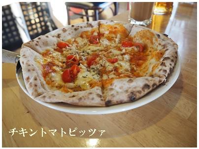 ピザ食べ放題9