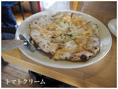 ピザ食べ放題10