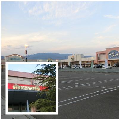 見奈良温泉2
