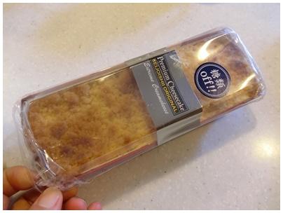 成城石井糖質オフチーズケーキ1