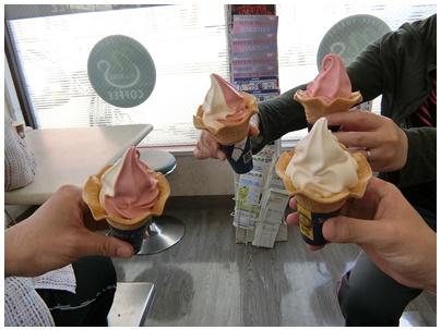 ミニストップ ソフトクリーム