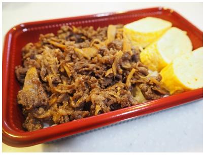 佐賀牛のしぐれ煮1