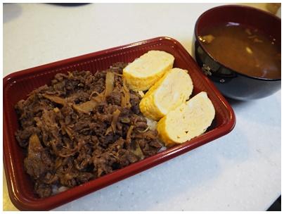 佐賀牛のしぐれ煮2