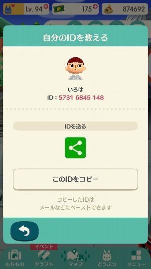 Screenshot_20180329-094030.jpg