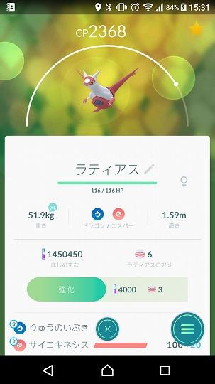 Screenshot_20180406-153138.jpg