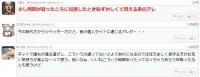 20180404_165417_togettercom-li-1214775.jpg