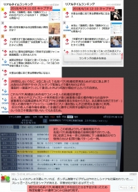 20180414_110331_ranking-fakepv-bot_togettercom-name-pakuri.jpg