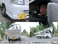 20180427111558_CIMG0059sp_saodake-yokohama480ko4739maxwidth-out.jpg