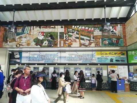 1 JR大阪城公園駅