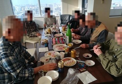 1 宴会の状況