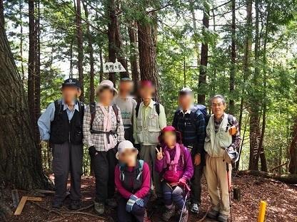 5 青根ケ峰・記念撮影