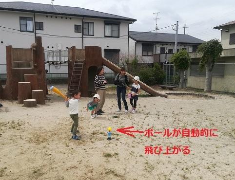 3 おもちゃの野球で遊ぶ