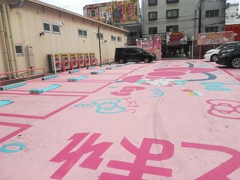 14 キティちゃんのピンクの駐車場