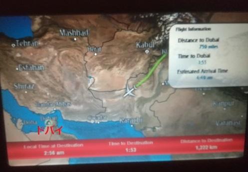 10 パキスタン上空を飛行中