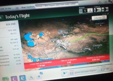 9 チベット高原を飛行中