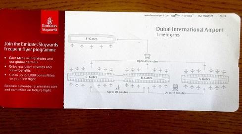15 ドバイ国際空港のターミナル図