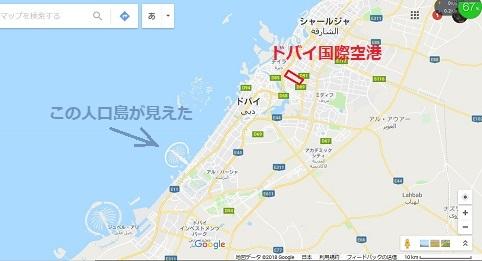6 ドバイの地図